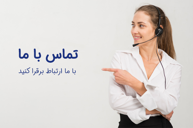 banner-contact