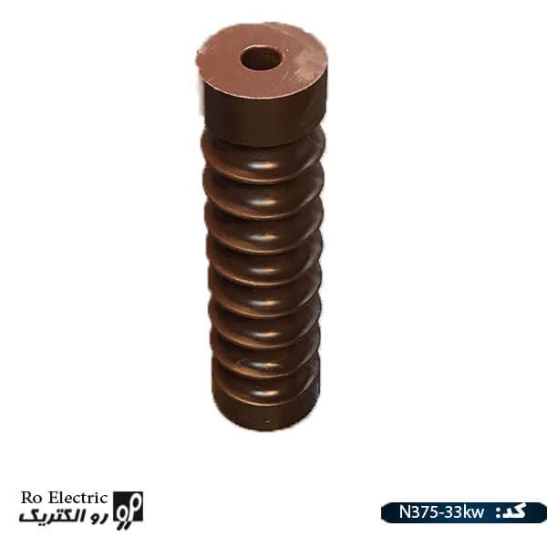 مقره N375-33KW
